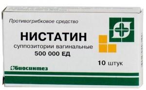 Нистатин Инструкция По Применению Таблетки При Молочнице Детям - фото 5
