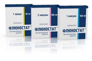 Флюкостат - применение при молочнице