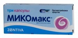 Как принимать Микомакс при молочнице?