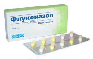 Флуконазол аналог флюкостата от молочницы: дешевые